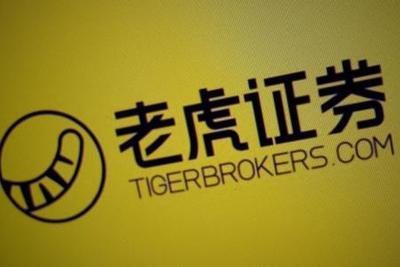 老虎证券和品钛遭美律师事务所调查 或违反证券法_打字兼职导航