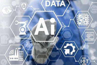 世界人工智能大会今日开幕_上海接轨科技创新体系_网赚新闻网