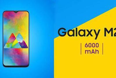 业余创业项目_三星或将推出新机Galaxy M20s 配备6000毫安时电池