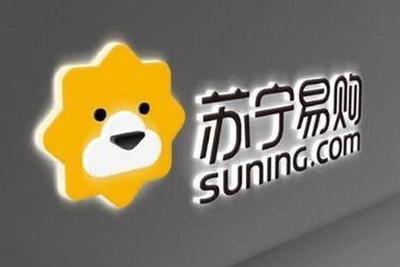 利用网络快速赚钱的方法_苏宁收购家乐福新进展:布局线下 月底开业超200家店