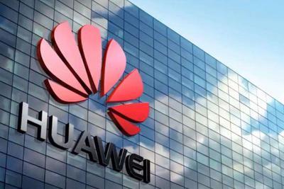 手机打码赚钱平台验证码_2019中国企业500强发布:华为排名第15阿里45联想53