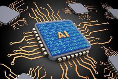 经济参考报:人工智能芯片发展需找准突破点_网上赚钱揭秘