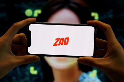 安卓自动手机兼职平台_ZAO们 它们造作了什么?