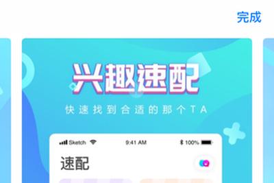 YY上线社交App追吖?由李学凌间接控股