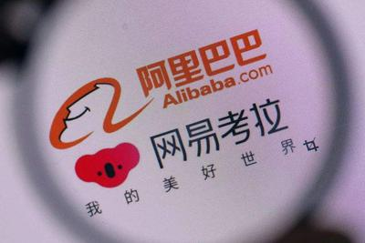 What is the impact of Alibaba's acquisition of Netease koala's