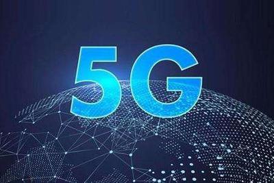 电信联通合建5G网络 四大通信设备商受影响严重
