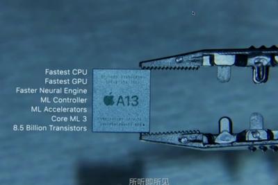 苹果A13芯片每秒预算1万亿次
