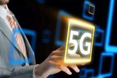 5G时代 固网宽带的核心竞争力何在?