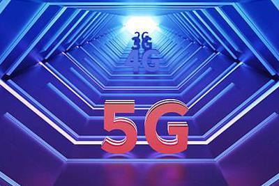 国际电联秘书长赵厚麟:5G发展需要各方加强合作