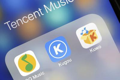 """腾讯音乐:不急于将""""全民K歌""""推向更多国际市场"""
