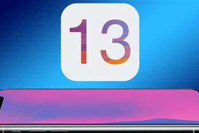 苹果iOS 13.1/iPadOS 13.1公测版Beta 4推送