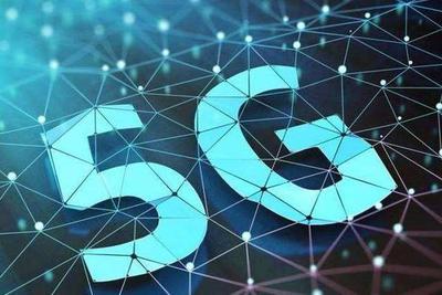 """平台赚钱_从1G到5G领先通信业取得一服务一""""支撑""""两大成就"""