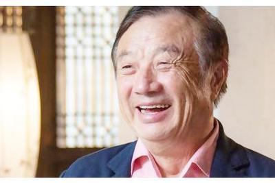 福布斯中国跨国经营商业领袖榜单:任正非马云等上榜