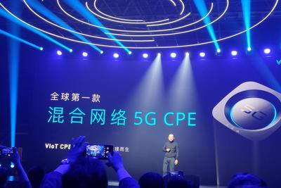 云米发布5G CPE:支持5G全网通 宣称速度超华为