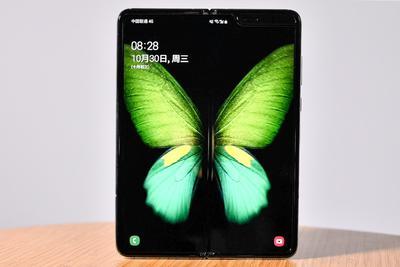 三星Galaxy Fold折叠屏手机