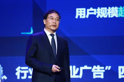 中移动赵大春:聚焦四大市场 视频彩铃用户超5000万