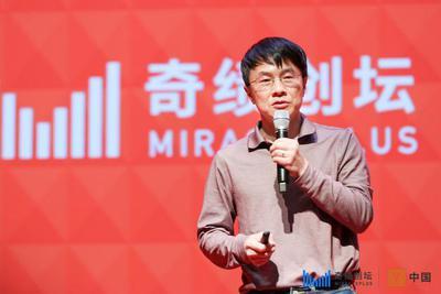 YC中国路演日陆奇再谈创业:需要更为技术驱动的生态