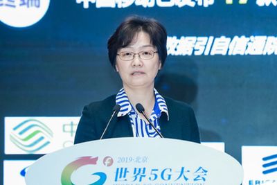 中国移动杨志强:5G是消费互联网向工业领域转型起点