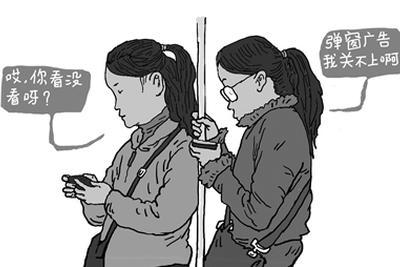 三四线城市创业新点子_北京青年报:治理弹窗广告须有硬措施