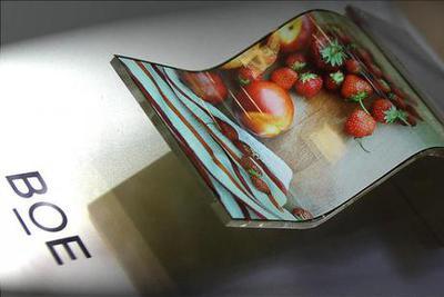 京东方停止LCD产能投资 转战OLED、Mini LED高端显示