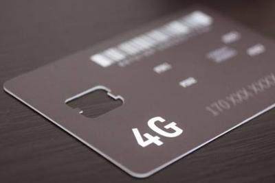 工信部:4G用户超过12亿 千兆光纤覆盖家庭超过8000万户