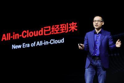阿里张建锋参与的云计算项目获国家技术发明奖二等奖