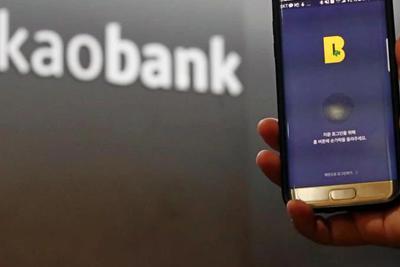 韩国网上银行Kakao Bank计划上市 腾讯为第二大股东