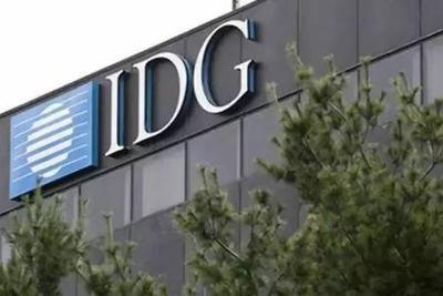 IDG资本捐赠诊断试剂盒并捐300万购买医疗物资