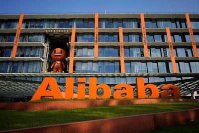 阿里巴巴5月22日发布2020财年第四财季及全年财报