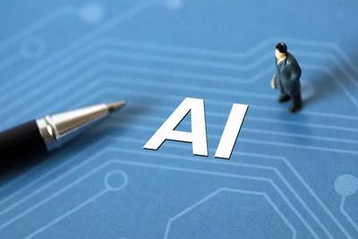 """腾讯起诉""""网贷之家""""宣判:AI生成作品受著作权法保护"""