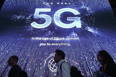工信部:加快5G网络建设步伐 支持北京打造全球最大的5G试验外场