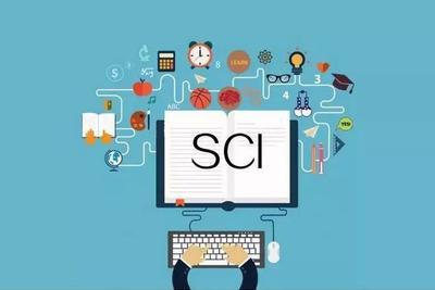 教育部科技部发文:不把SCI论文作为评价标签
