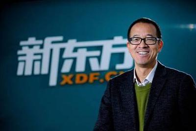 俞敏洪谈创业:现在投资人非常大方 一给就给几个亿