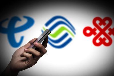 三大中资电讯商午后跌幅扩大 中移动及中电信均跌2%