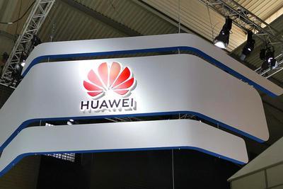消息称华为成立部门做屏幕驱动芯片,进军屏幕行业