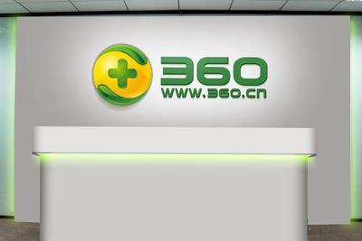 """美国商务部将33家中国公司列入""""实体清单"""" 360、云从科技等在列"""