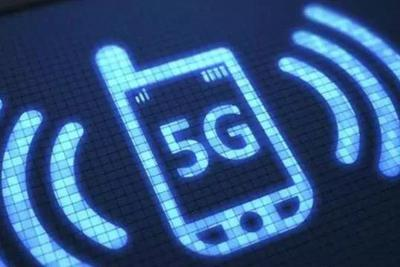 工信部:我国5G手机产品累计出货量超过2600万部