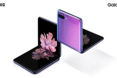 三星电子自行研发可折叠手机屏幕 降低成本满足需求