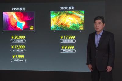 专访索尼高桥洋:X1芯片将全线普及 8K不会搁浅