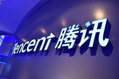 深圳腾讯数字经济有限公司成立,经营范围包含商标、著作权代理