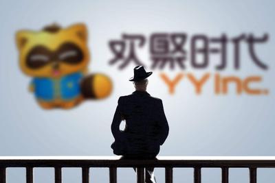 欢聚时代年报:CEO李学凌投票权超75% 雷军持股7.8%