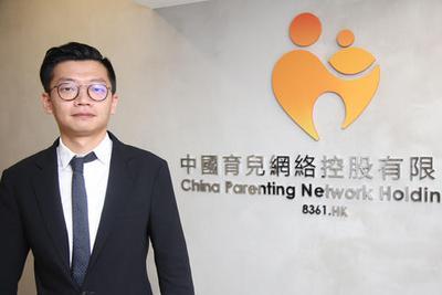 育儿网CEO程力:母婴行业需技术加持转型升级