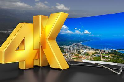 真正的4K电视需具备这些条件 赶快普及一下