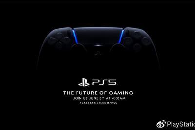 索尼PS5正式发布日期公布!6月5日凌晨4:00
