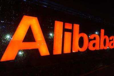 阿里巴巴盘中涨幅扩大至1% 港股市值突破6.5万亿港元