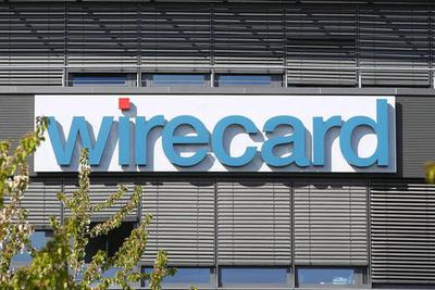 德国支付巨头Wirecard今日确定破产程序 至少裁员一半