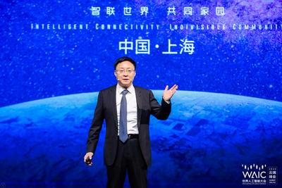 科大讯飞刘庆峰:AI将迎新十年 呈现五大关键创新点