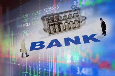 银行网点年内已关闭1366家 九成业务可线上办理