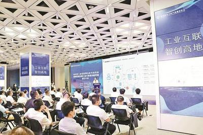 深圳宝安发布全国首份区县级工业互联网白皮书