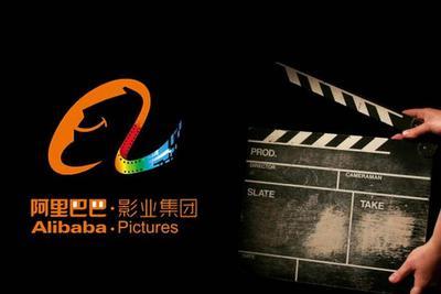 阿里影业新加坡上市有限公司将自愿于十二月四日摘牌